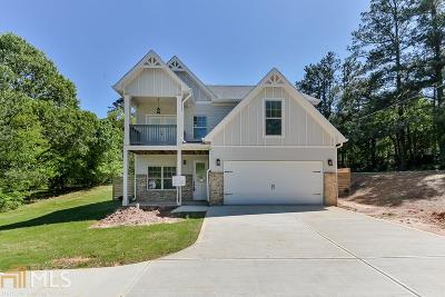 Austell Single Family Home New: 1751 Anderson Mill Road