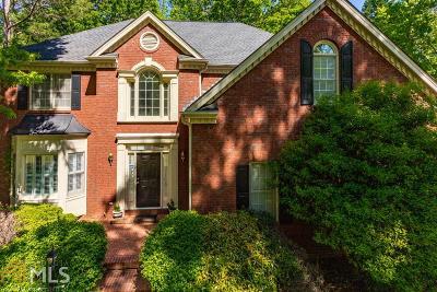 Fayetteville Single Family Home New: 125 Wynchase Ln