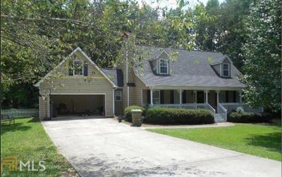 Carroll County Single Family Home New: 111 Hunter Way #31