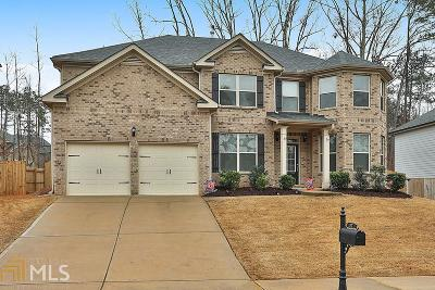 Coweta County Single Family Home New: 37 Canyon View Dr