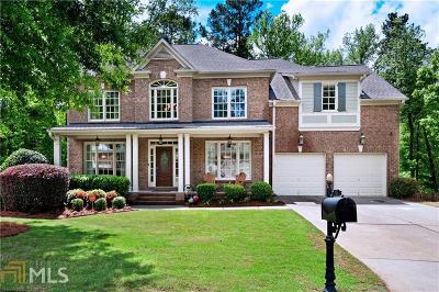 Austell Single Family Home Under Contract: 733 Wade Farm Dr