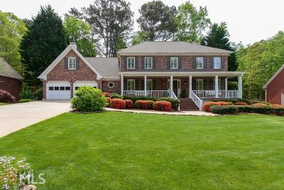 Lilburn Single Family Home New: 5424 Wedgewood Court SW