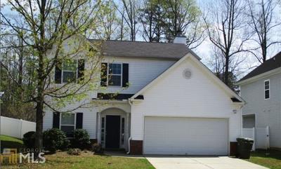 Carroll County Single Family Home New: 131 Ashgate Way