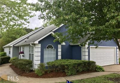 Fayette County Single Family Home New: 135 Landing Drive