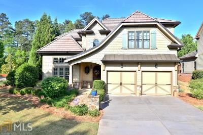 Cumming Single Family Home New: 2690 Hillandale Circle