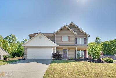 Winder GA Single Family Home New: $249,900