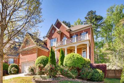 Mableton Single Family Home For Sale: 150 Collins Lake Cir