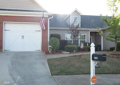 Henry County Condo/Townhouse Under Contract: 1065 City Park Dr