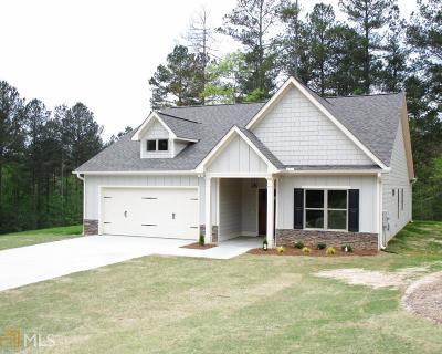 Lumpkin County Single Family Home For Sale: 9 Westwood Ct #6
