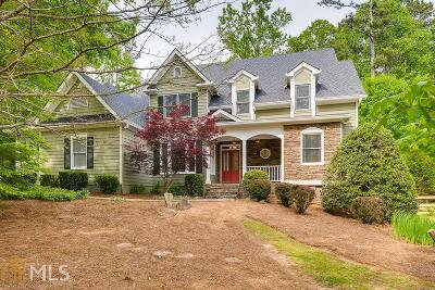 Suwanee Single Family Home Under Contract: 2105 Southers Cir
