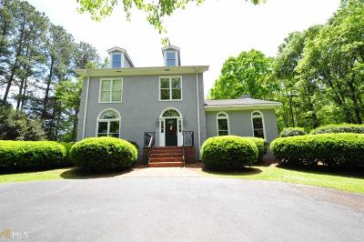 Lagrange Single Family Home Under Contract: 867 Whitaker Rd