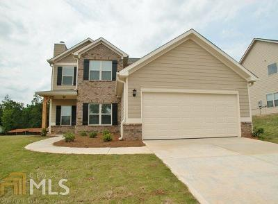 Loganville Single Family Home Under Contract: 889 Potomac Walk Rd #202