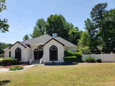 Jonesboro Single Family Home For Sale: 3059 Players Dr