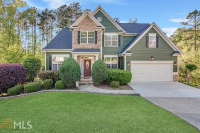 Cobb County Single Family Home Under Contract: 297 Balmy Ct