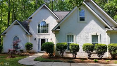 Sharpsburg Single Family Home For Sale: 209 French Village Blvd