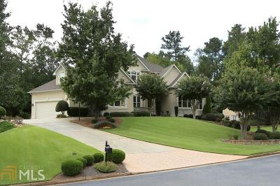 Alpharetta Single Family Home For Sale: 2155 Blackheath Trce