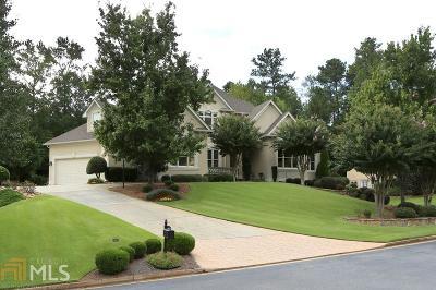windward Single Family Home For Sale: 2155 Blackheath Trce
