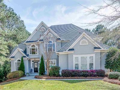 Locust Grove Single Family Home For Sale: 1227 McAllistar Dr