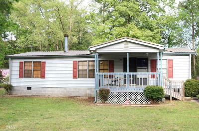 Henry County Single Family Home For Sale: 343 Loblolly Ridge