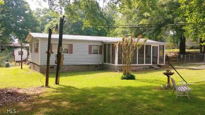 Henry County Single Family Home For Sale: 65 North Ave