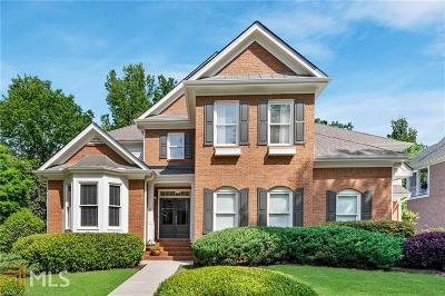 Suwanee Single Family Home For Sale: 1009 Allen Lake Path