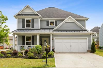 Mableton Single Family Home For Sale: 1101 Regal Hills Ln