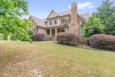 Dacula Single Family Home For Sale: 2297 Hamilton Mill Pkwy