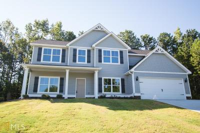 Carroll County Single Family Home For Sale: 107 River Birch Dr