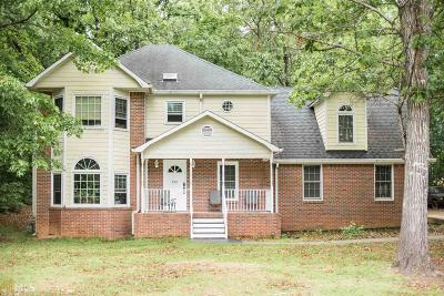 Carrollton Single Family Home For Sale: 232 Lakewood Dr