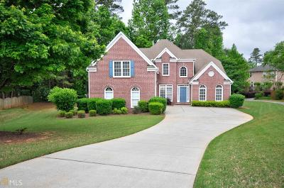 Peachtree City Single Family Home For Sale: 201 Lavender Oasis