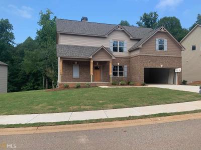 Hoschton Single Family Home For Sale: 258 Braselton Farms Dr #20