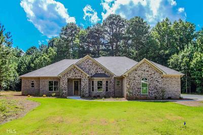 Fayetteville Single Family Home For Sale: 135 Trustin Lake Dr