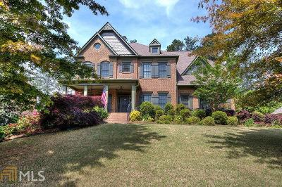 Kennesaw Single Family Home For Sale: 1565 Davis Farm Dr