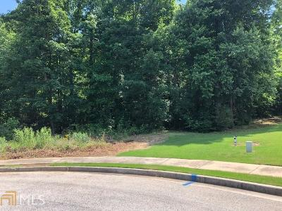 McDonough Residential Lots & Land New: 362 Pecan Ct