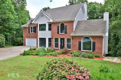 Duluth Single Family Home For Sale: 1840 Calvin Dr