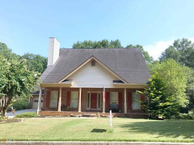 Covington Single Family Home New: 4145 Town Branch Ct