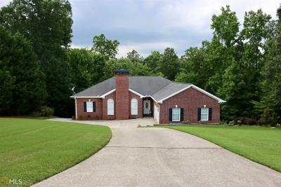 Gainesville Single Family Home New: 4151 Summit Chase #Lt 14