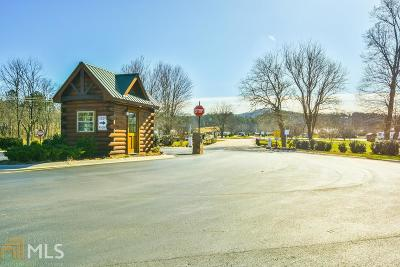 Blairsville Residential Lots & Land New: 11 Foggy Mountain Rd