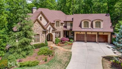 Lumpkin County Single Family Home For Sale: 99 Rocker Dr