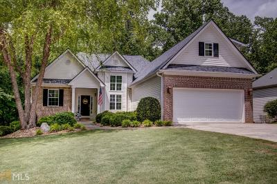 Gainesville Single Family Home New: 4509 Hoskins Dr