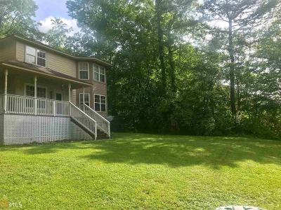 Blairsville Single Family Home New: 78 No Where Dr