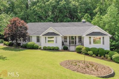 Carroll County Single Family Home For Sale: 58 Estates Dr