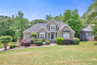 Peachtree City Single Family Home For Sale: 321 Terrane Ridge