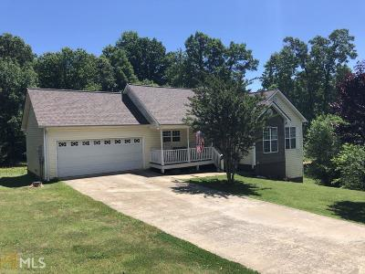 White County Single Family Home New: 66 Beaver Creek Way