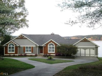Greensboro, Eatonton Single Family Home New: 150 Sebastain Dr