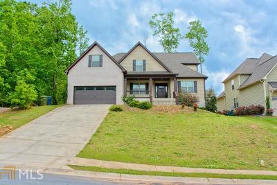 Carrollton Single Family Home New: 104 Brookstone Dr