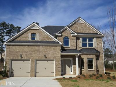 Douglas County Single Family Home New: 4045 Brookhollow Dr