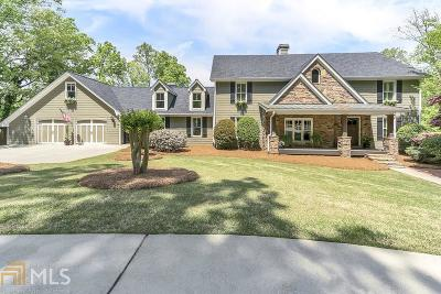 Acworth Single Family Home For Sale: 428 Mosby Dr