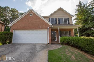 Suwanee Single Family Home For Sale: 305 Hunt River Way