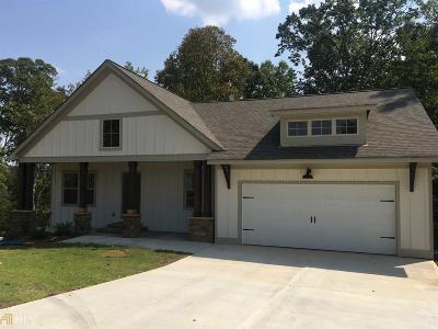 Paulding County Single Family Home New: 138 Stonecrest Way